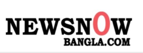Photo of মঙ্গলবার অনুষ্ঠিত হবে নিটল আয়াত- নিউজ নাউ বাংলা এক্সিলেন্স এওয়ার্ড