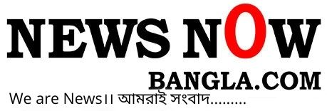 News Now Bangla