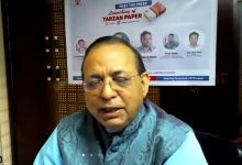 "Photo of রপ্তানীযোগ্য নতুন পণ্য ""টারজান পেপার"" এর উদ্বোধণ করেছে নিটল নিলয় গ্রুপ"