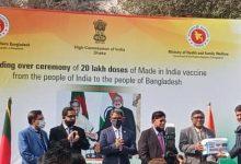 Photo of করোনার টিকা হস্তান্তর করলো ভারত