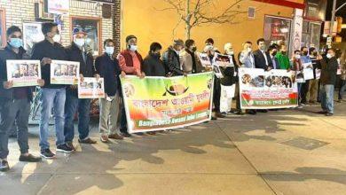 Photo of হেফাজতের তান্ডবের বিরুদ্ধে যুক্তরাষ্ট্র যুবলীগের বিক্ষোভ ও প্রতিবাদ