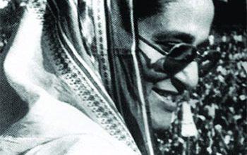 Photo of শেখ হাসিনার স্বদেশ প্রত্যাবর্তন দিবস আজ