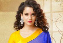 Photo of করোনা আক্রান্ত কঙ্গনা