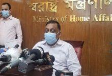 Photo of প্রচলিত আইন অনুযায়ী খালেদার বিদেশে যাওয়ার সুযোগ নেই: স্বরাষ্ট্রমন্ত্রী