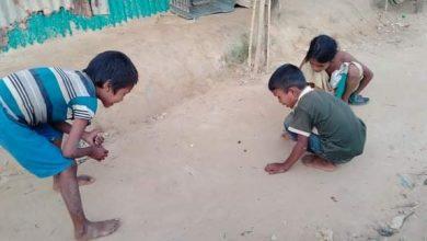 গ্রাম বাংলার মার্বেল খেলা
