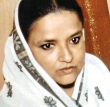 মহীয়সী নারী শেখ ফজিলাতুন্নেছা মুজিবের ৯২তম জন্মদিন আজ